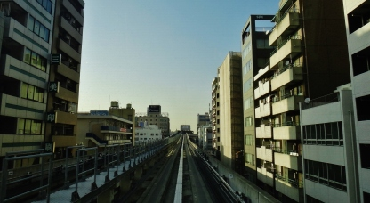 Toneri Line near Nippori station Tokyo