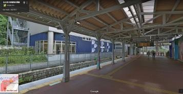 Keio Rail Land Tama Zoo station Tokyo 2