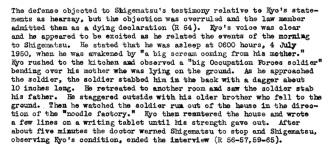 kokura-james-clark-murders-july-1950-v11
