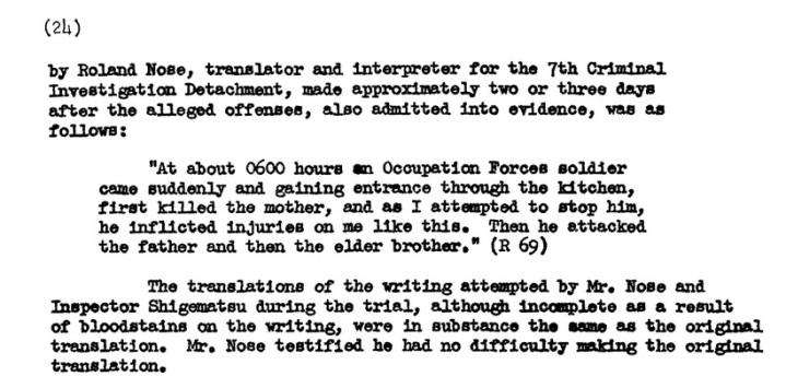 kokura-james-clark-murders-july-1950-v4-writing