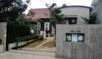 tsune-nakamura-atelier-museum-entrance