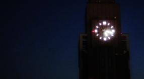 ntt-docomo-yoyogi-building-clock