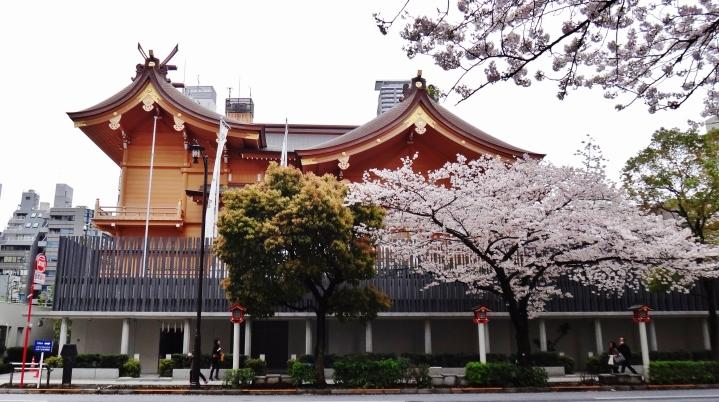 Suitengu temple Tokyo cherry trees