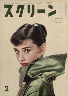 Audrey Hepburn in Japan 1957 Magazine Cover