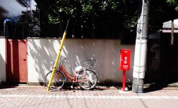 bikes at rest Ota-ku