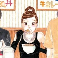 Audrey Hepburn stalks Japan オードリー・ヘップバーン、ストーカー