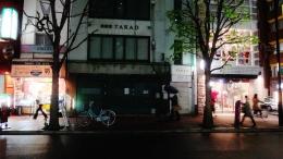 Tokyo bikes at rest Ginza