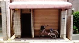 Tokyo bikes at rest