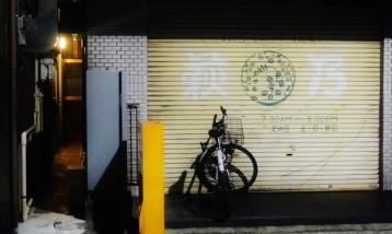 Tokyo nishi shimbashi shutters bike