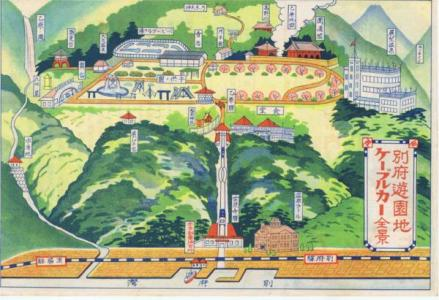 beppu amusement park map