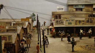 Toshima Ward Local Museum black market model streets