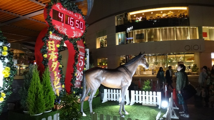 Horse display east exit Yurakucho station