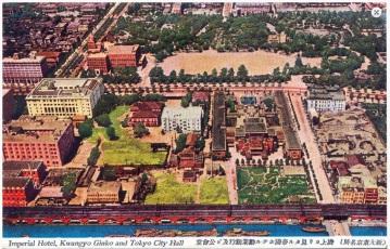 1940 Tokyo Imperial Hotel Hibiya Park Hibiya Hall