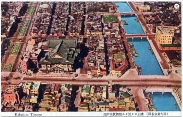 1940 Tokyo Kabuki-za Theater old canal