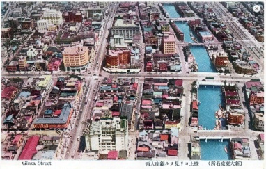 1940s Ginza canal Wako aerial view Tokyo
