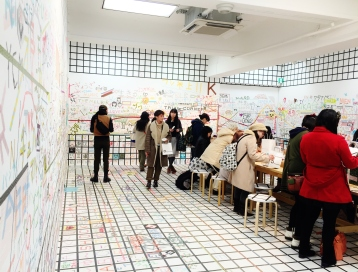 3331 Arts Chiyoda installation activities