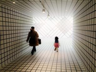 3331 Arts Chiyoda installation lines 1