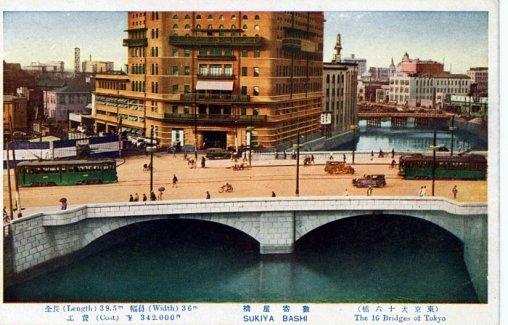 Ginza canal Sukiyabashi Asahi Shimbun Yurakucho postcard