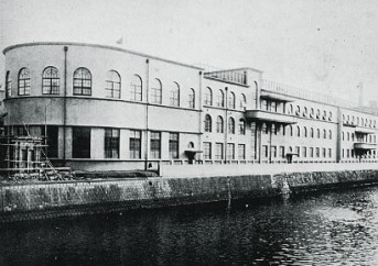 Taimei Elementary School from the canal Tokyo 1929