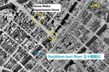 Ginza Wako Department store 1945 canal