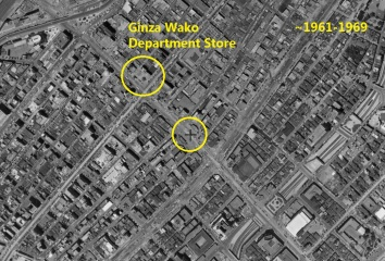 Ginza Wako Department store 1961-1969 canal