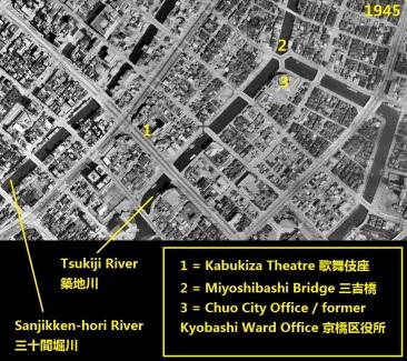 Kabuki-za and Miyoshibashi Ginza canal bridge 1945