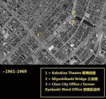 Kabuki-za and Miyoshibashi Ginza canal bridge 1961-1969