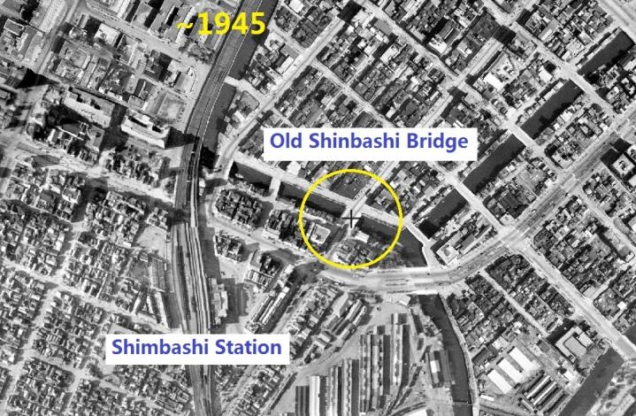Old Shinbashi Bridge Tokyo canal 1945