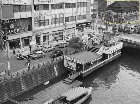 Shimbashi bridge Shiodome river water taxi Tokyo 1964