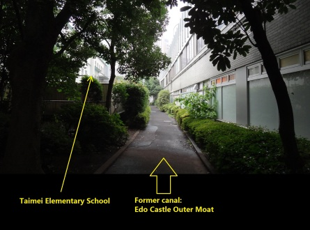 Taimei Elementary Tokyo path by ginza school former canal