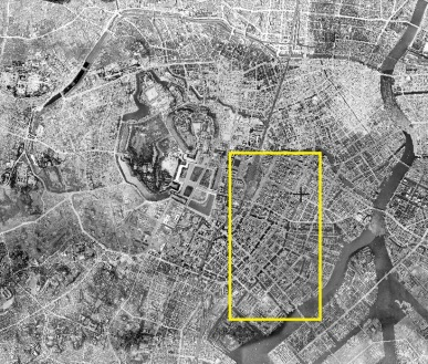 Tokyo aerial photo city of canals 1945