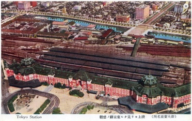 Tokyo station former canals 1940 aerial view