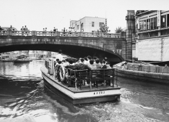 water taxi Tokyo 1964
