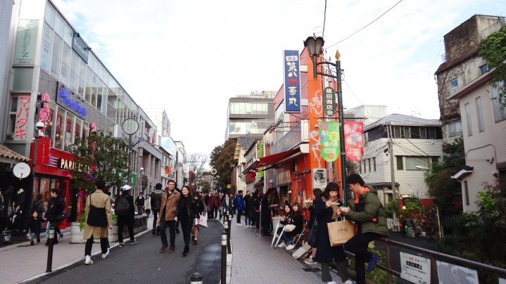 Cat Street Tokyo Shibuya Omotesando