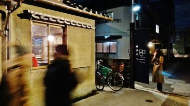 Yanaka Beer Hall Tokyo entrance