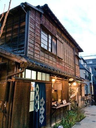 Yanaka Beer Hall Tokyo old wood building