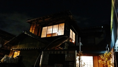 Yanaka Beer hall windows at night