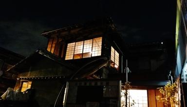 Yanaka Beer hall windows at night