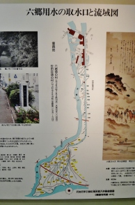 Rokugo irrigation canal map