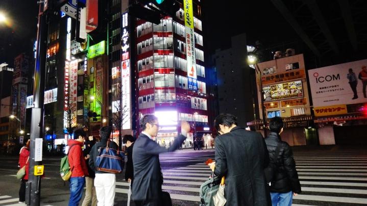 Akihabara street Anime Plaza