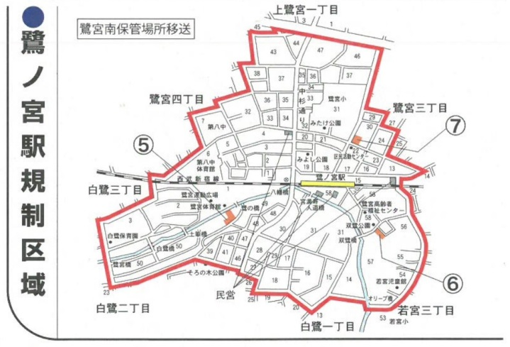 Saginomiya Station no parking zone map